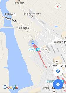 黒部渓谷鉄道88