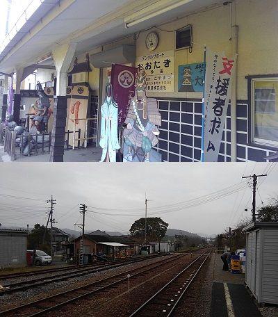 いすみ鉄道25