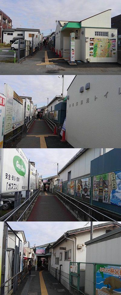 秩父鉄道a93