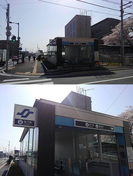 仙台市営地下鉄東西線45