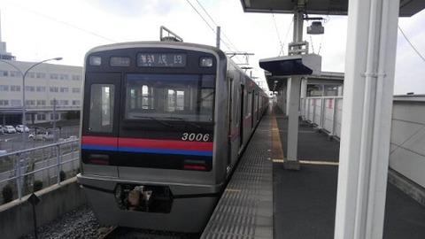 芝山鉄道01