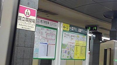 都営大江戸線35