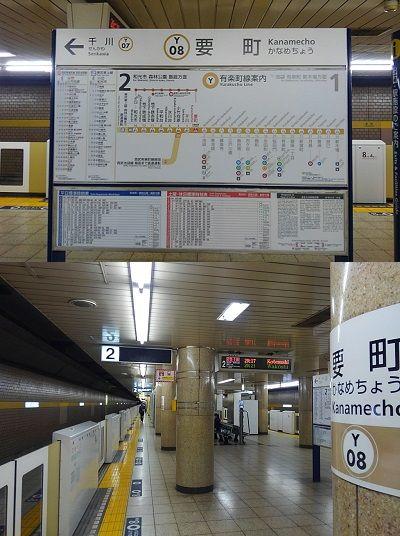 東京メトロ有楽町線57