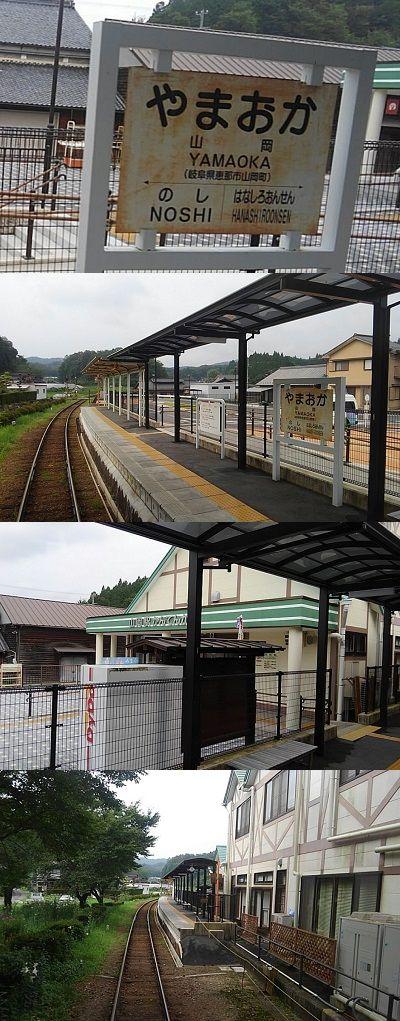 明知鉄道28