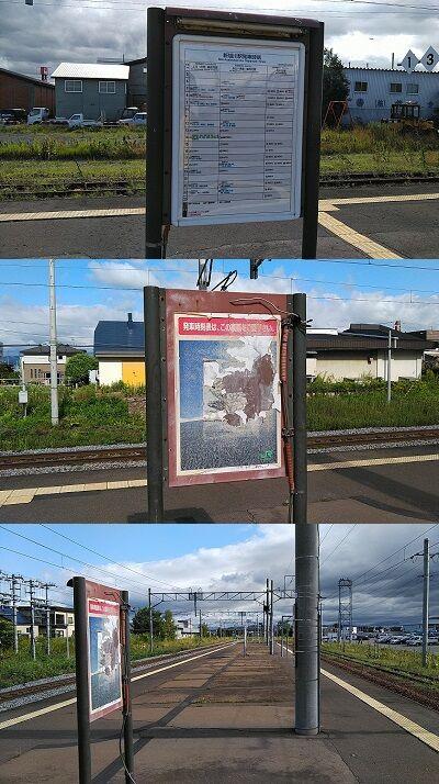 宗谷本線63