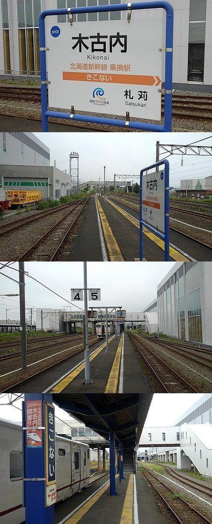 いさりび鉄道17