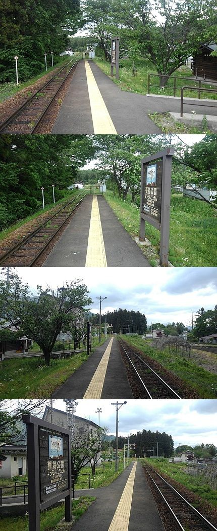 会津鉄道会津線a36
