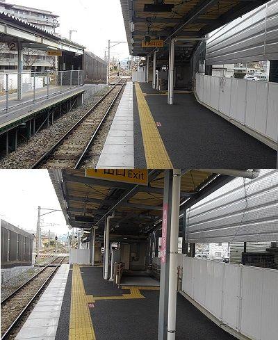 勝田線11