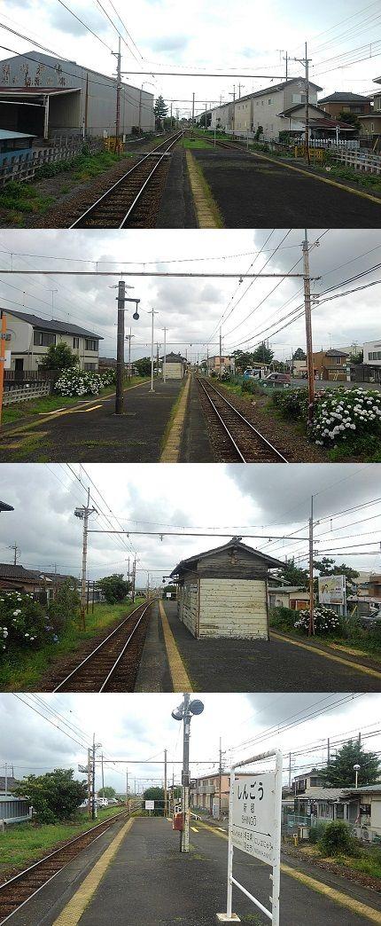秩父鉄道e71