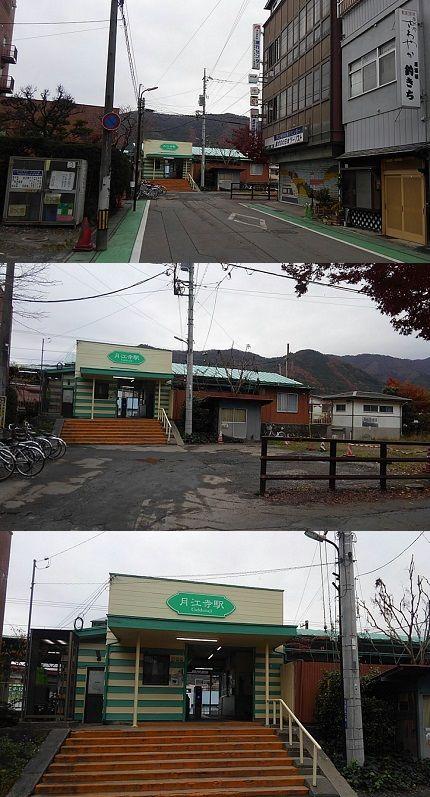富士急76