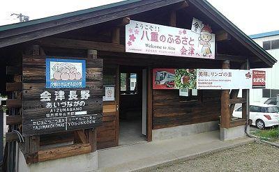 会津鉄道会津線a25