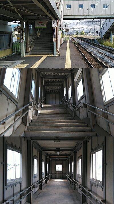 宗谷本線58