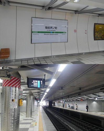 仙石線41