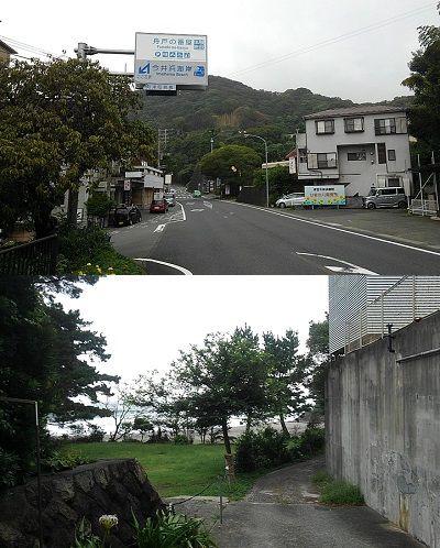 伊豆急行線94