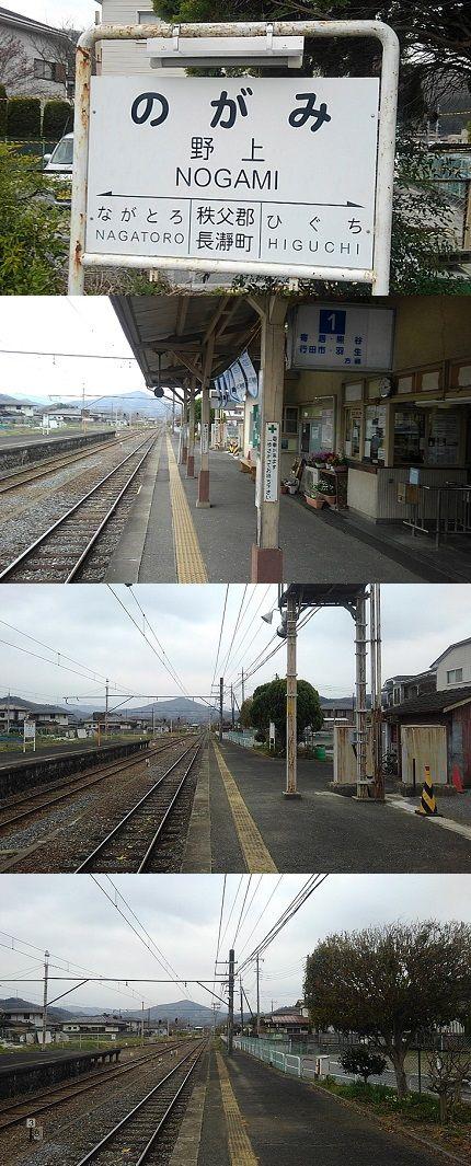 秩父鉄道c05