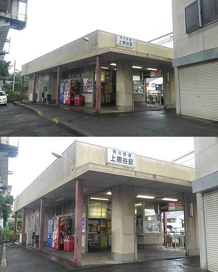秩父鉄道e09