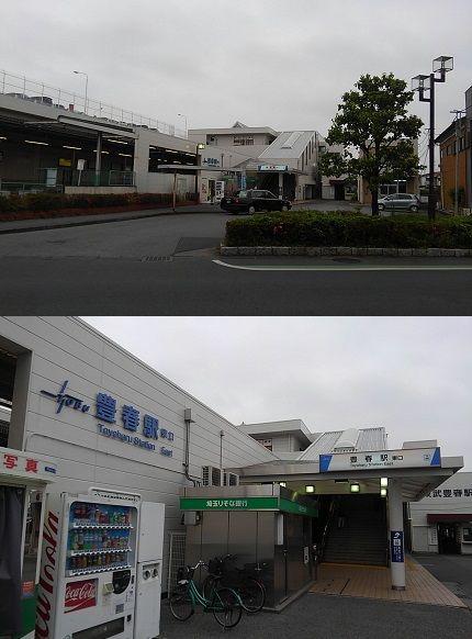 東武野田線37