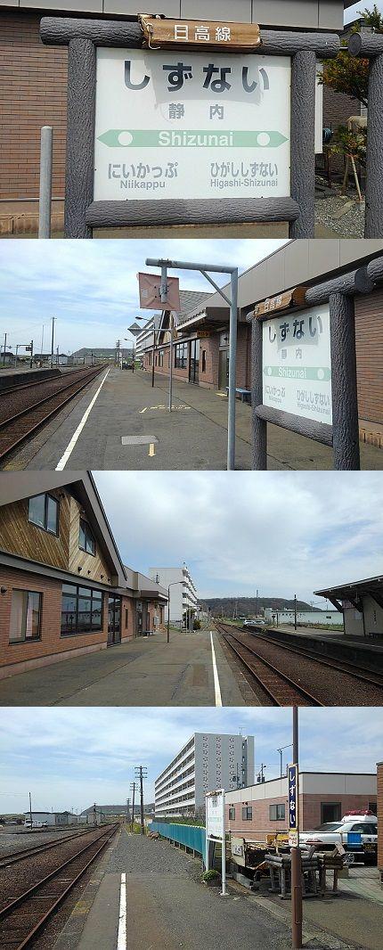 日高本線b03