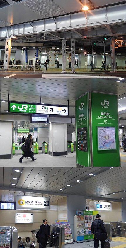 東京メトロ銀座線22