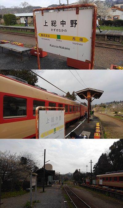 いすみ鉄道37