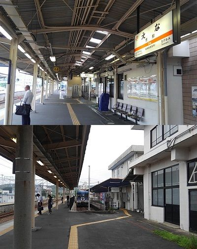 明知鉄道07