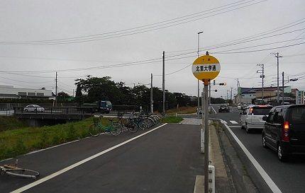 十和田観光電鉄35
