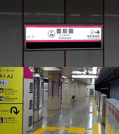 都営大江戸線75