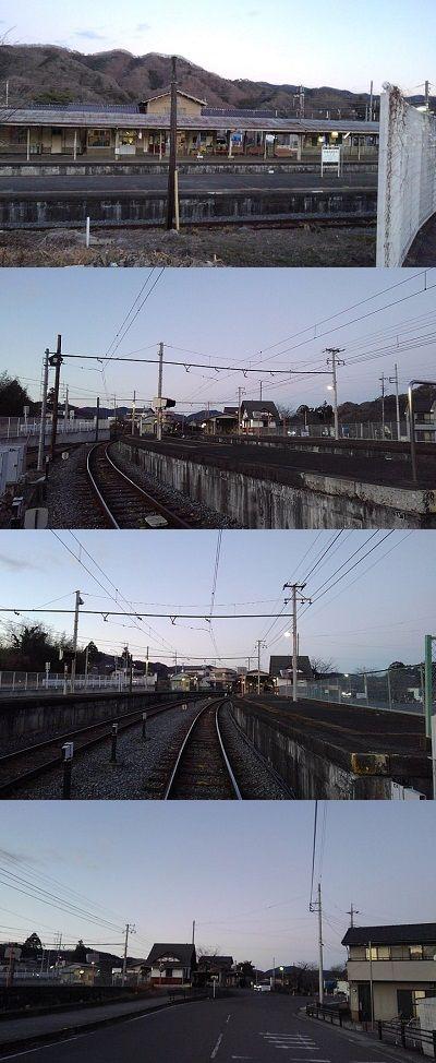 秩父鉄道b59