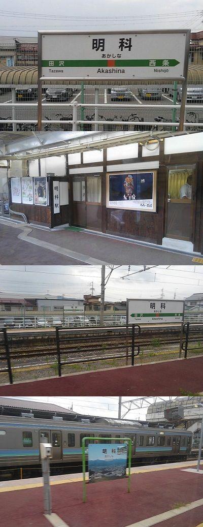 篠ノ井線14
