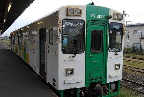 由利高原鉄道00