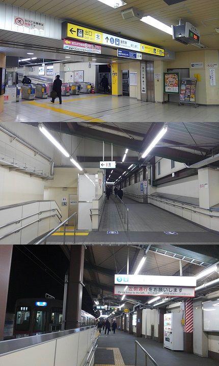 京成金町線03