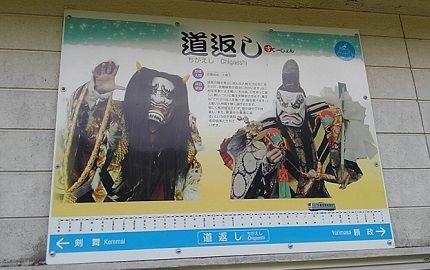 三江線b81