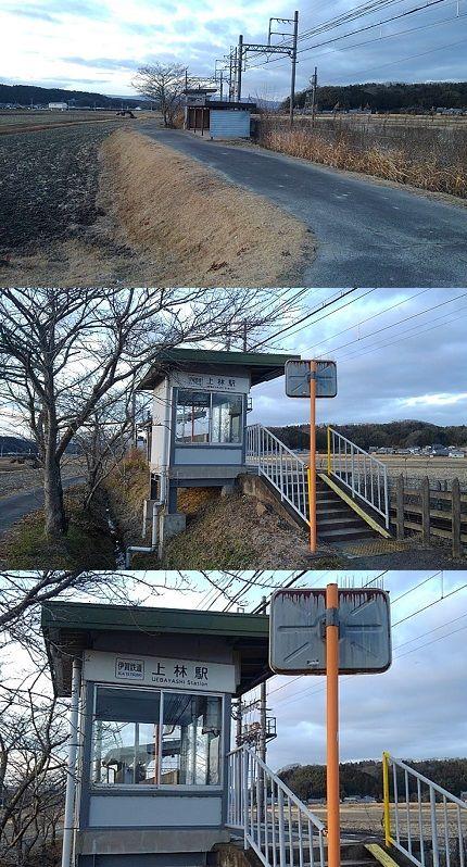 伊賀鉄道25