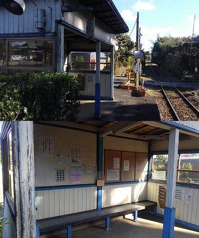 いすみ鉄道53