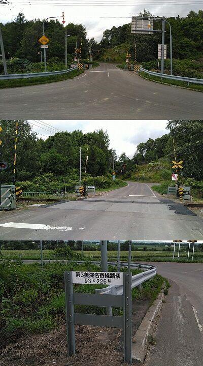 宗谷本線02_36