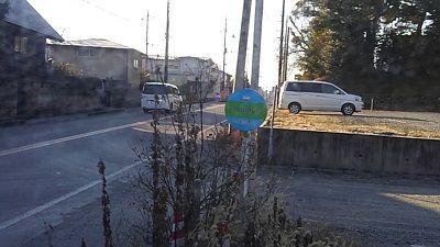 烏山_市塙009