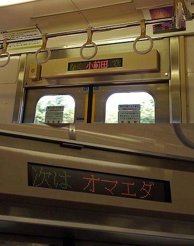 秩父鉄道36