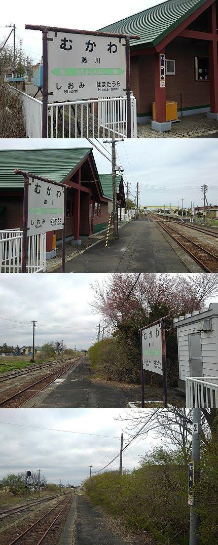 日高本線58