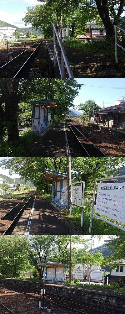 長良川鉄道b08