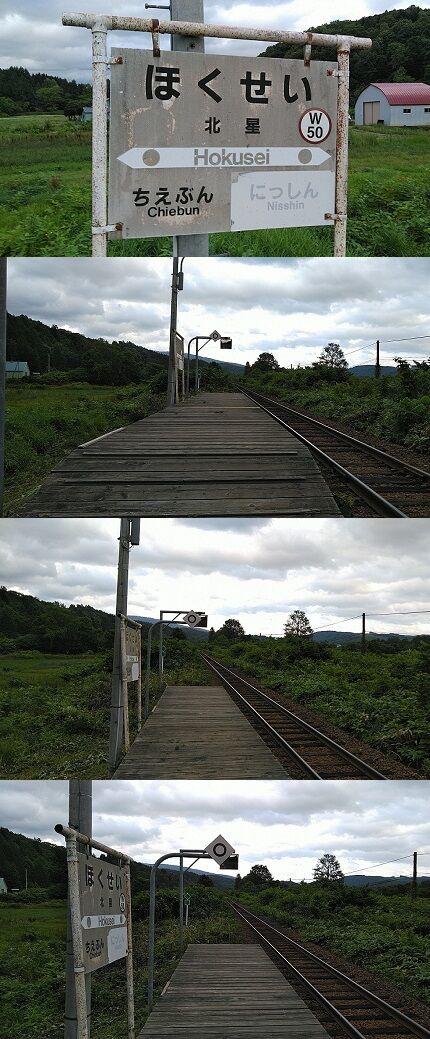 宗谷本線02_12