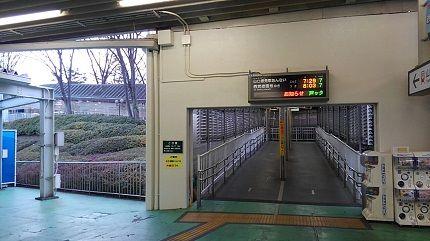 西武山口線02