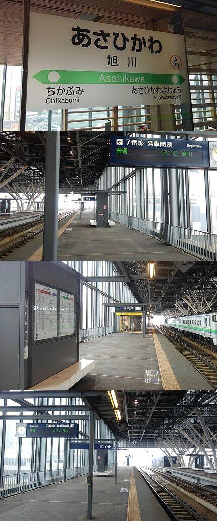 宗谷本線23