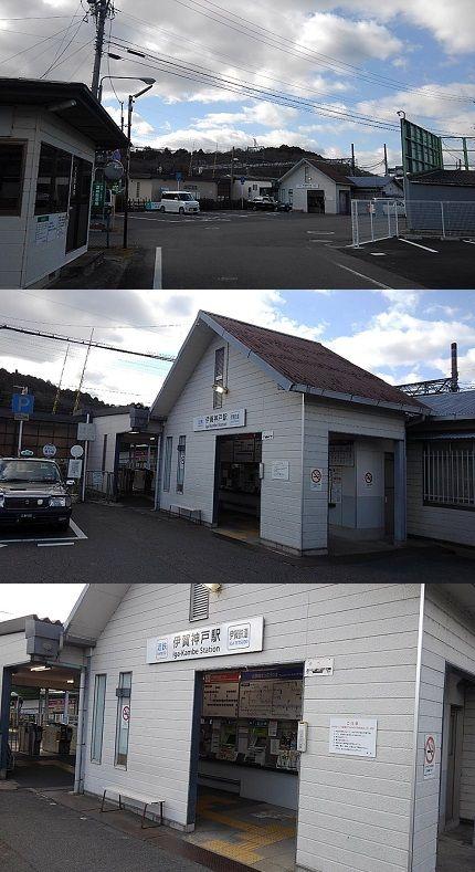 伊賀鉄道01