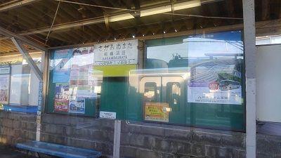 伊豆箱根鉄道大雄山線07