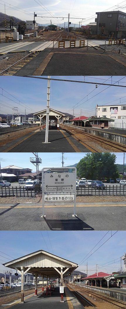 秩父鉄道b41