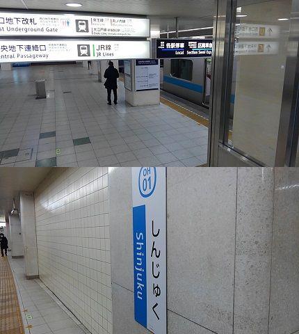 小田急小田原線05