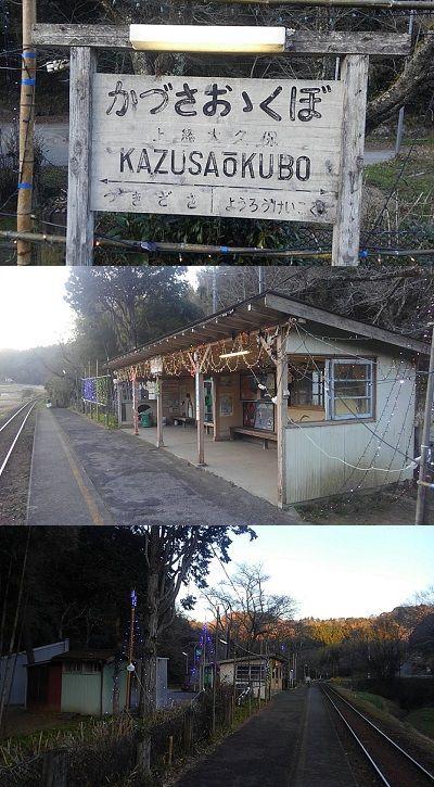 小湊鉄道a15