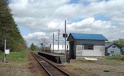 札沼線a45