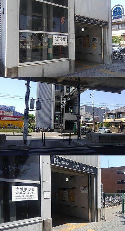 ゆとりーとライン61