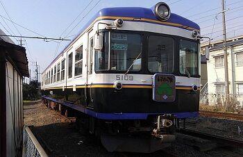 38_くに_列車01